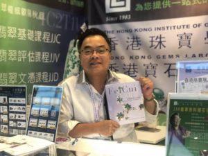 Wingo Ma image 1